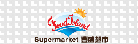 Food Island Supermarket (Foodland)